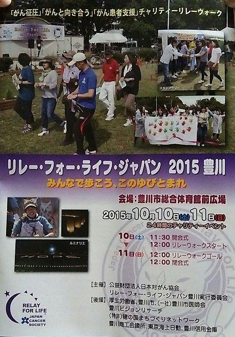 20151010posuta.jpg