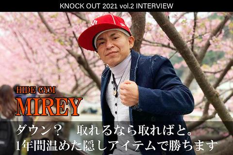 インタビュー_画像MIREY