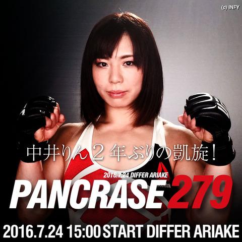 p279-nakai1040