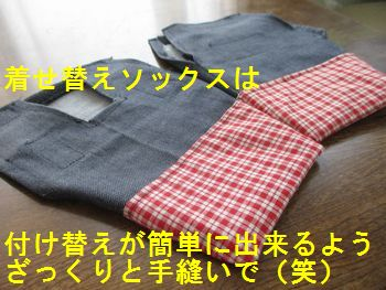 5s-IMG_1606-2