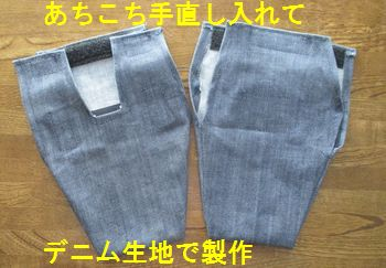 3s-IMG_1603