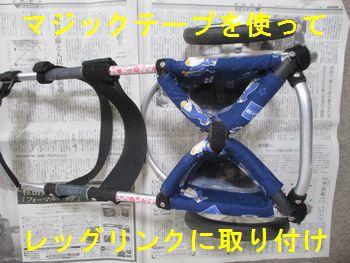 2s-IMG_1573-2