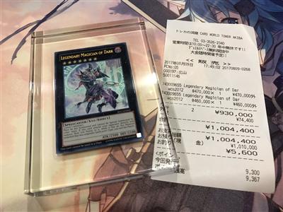 最近の遊戯王カード、100万円する