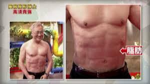 筋トレで筋肉をつけた男性、後付けの筋肉だと叩かれるwwwwの画像