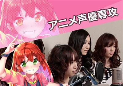 アニメ・ゲーム専門学校で教えてもらえる事wwwwwwwwwww