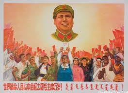 中国の教科書「文化大革命」を削除へ 文革を発動した毛沢東の過ちを認める表現が削られるとみられる ネット流出で騒動