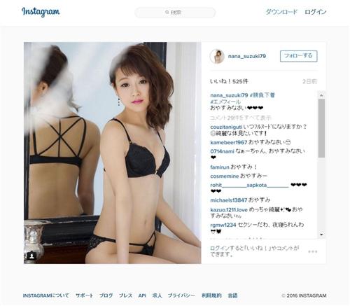 鈴木奈々 (モデル)の画像 p1_6