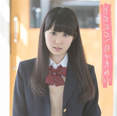 東山奈央ちゃんの制服コスプレ姿が可愛すぎると話題にwwwwwwwwの画像