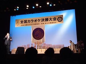 横浜関内ホール・ステージの様子