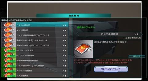 go4683