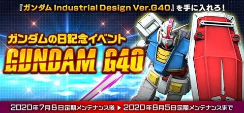 go6004