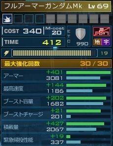 go2830