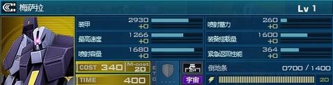 go2783