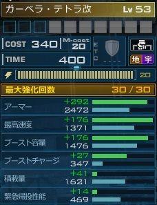 go2703