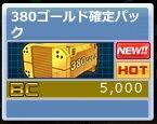 go6723