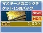 go5390