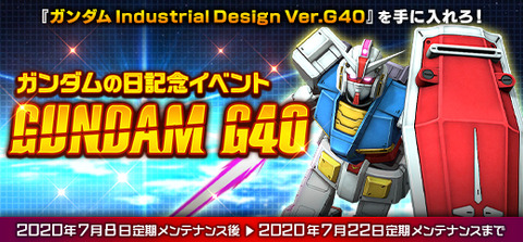 go6001
