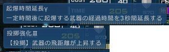 go2138