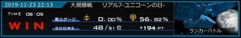 go5270