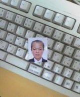 2006.8月 パスポート