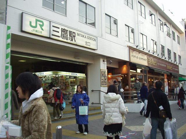 NAVER まとめ中央線 中央特快停車駅 三鷹駅の画像