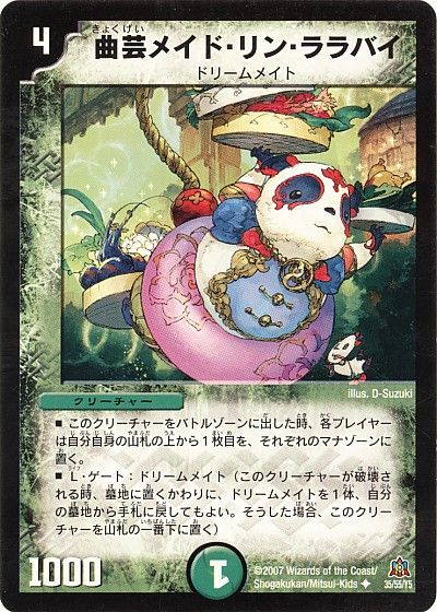 card100028263_1