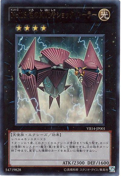 card100002041_1