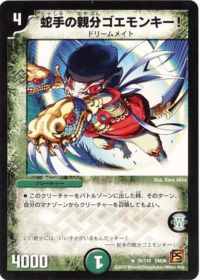 card73710287_1