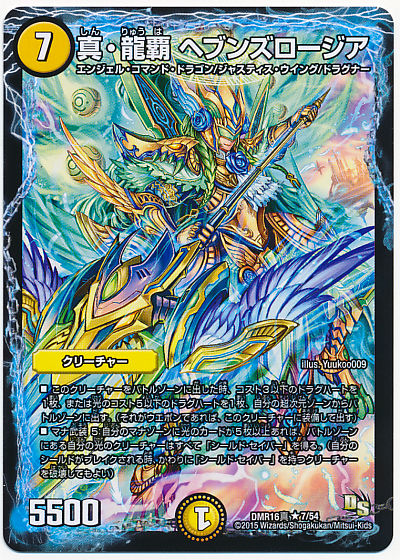 card100021967_1