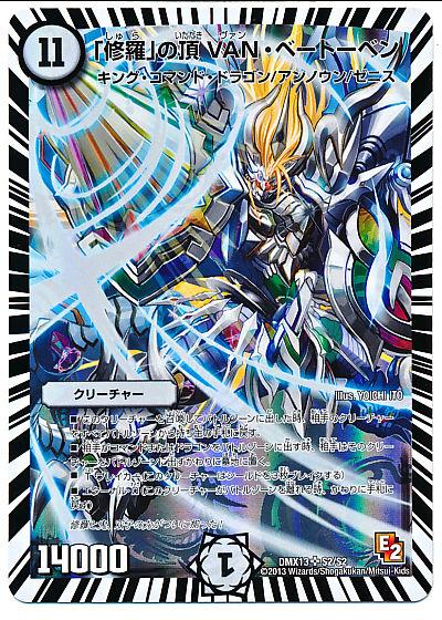 card100011651_1