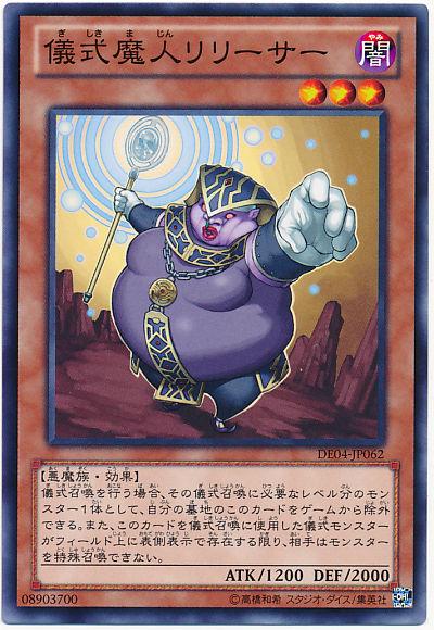 card100016862_1