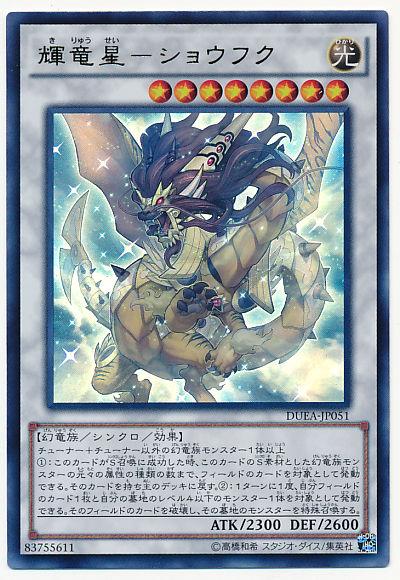 card100017673_1