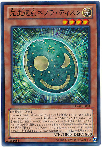 card100015236_1