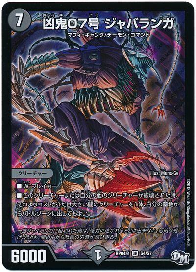 card100064826_1