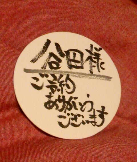 IMG_20151010_001926