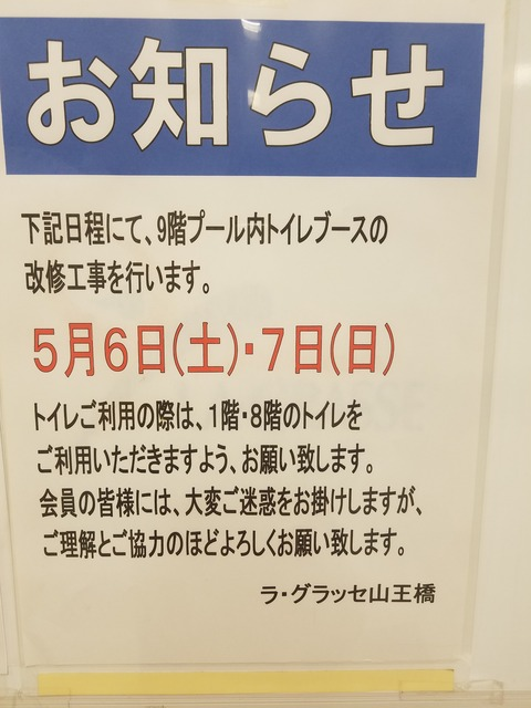 20170430_205016