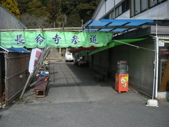 20110219_02