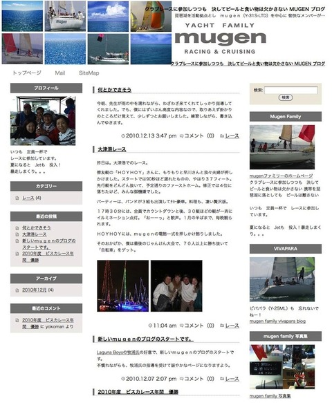 mugen_blog