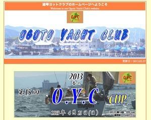 2013_haru_oyc