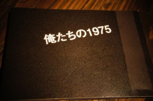 DSC07251