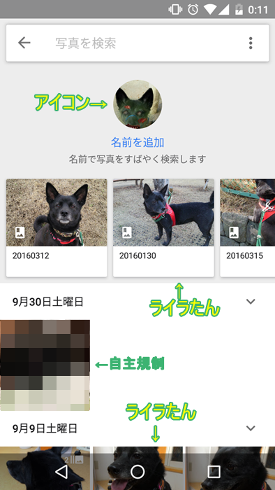 01_Screenshot_20171020-001139_394_20171020