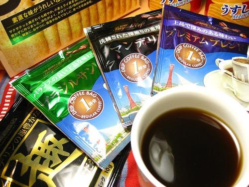 20円ドリップコーヒー