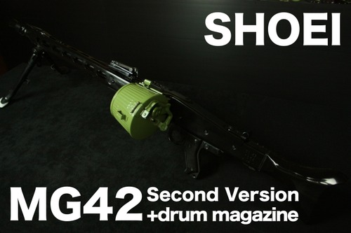 SHOEI MG42 Second Version