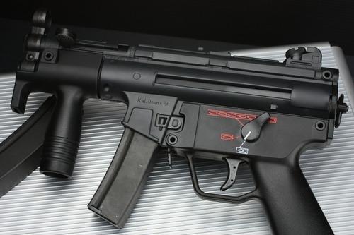 MARUZEN MP5K