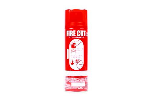 エアゾール簡易消火具
