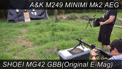 A&K M249 MINIMI Mk2 AEG SHOEI MG42 GBB