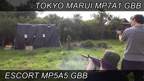 MARUI MP7 GBB ESCORT MP5A5 GBB