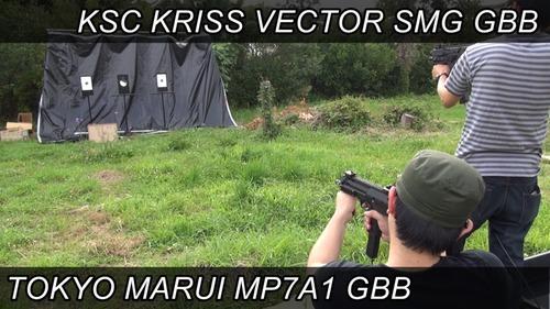 KSC KRISS VECTOR MARUI MP7 GBB