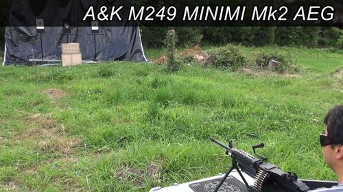 A&K M249 MINIMI Mk2 AEG