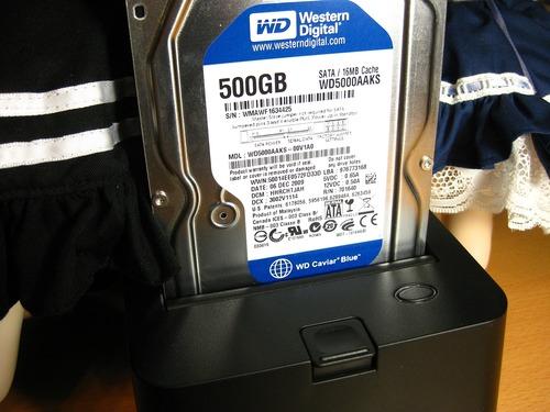 USB3.0といえば青なのか
